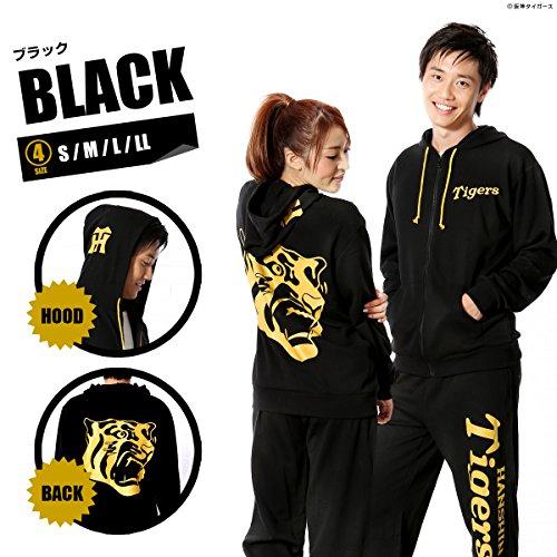 阪神タイガース スウェットSETUP スウェット セットアップ 野球 球団 上下 セット (S, ブラック)