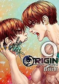 ORIGIN(9) (ヤングマガジンコミックス)