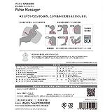 オムロン 低周波治療器  ピンク HV-F022-PK 画像