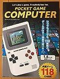 ポケットゲームコンピューター 118ゲーム内蔵 ポケットゲーム ゲームボーイ グッズ ゲーム