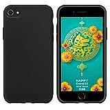 【Humixx】(ヒュミス) iphone 7 ケース iphone 8 ケース [ シリコン ケース ] [ マイクロファイバー 裏地 ] [ 手触り良い シルキー ] [ 落下 衝撃 吸収 ] アイフォン 7/8 用 耐衝撃カバー (iPhone 7/8 , ブラック)