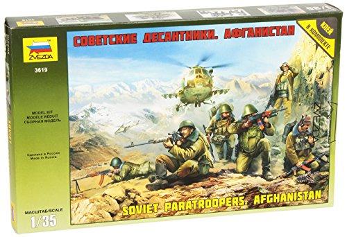 1/35 ソビエト空挺隊員フィギュアセット (アフガン戦) ZV3619