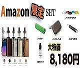 【AMAZON限定超絶お得セット】Eleaf 4/20発売「iStick PICO & MELO3 Mini 75w TC 」日本語マニュアル付 国産リキッドHAYABUSA+高性能25R電池 or VCT4+アトマイザースタンド+Dropper Bottle 15ml 新色(NEW COLOR) 中級者、上級者向け BOX型 超高性能 電子タバコ スターターキット (Dazzling)