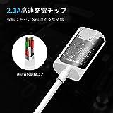 VOOPII 2in1 iphone7 充電 イヤホン Lighting Adapter Audio チャージ スプリッター iPhone 7/7 Plus ライトニングオーディオ+チャージスプリッター  充電+イヤホンiPhone7 変換アダプター  データ伝送 IOS 10.3对应(ホワイト)