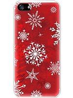 アイフォン5 ケース カバー iPhone5 Apple 結晶 ラグジーイニシャルI