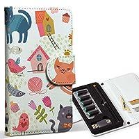 スマコレ ploom TECH プルームテック 専用 レザーケース 手帳型 タバコ ケース カバー 合皮 ケース カバー 収納 プルームケース デザイン 革 動物 鳥 猫 013447