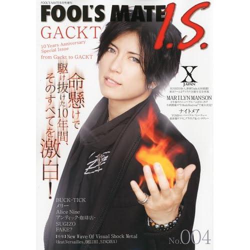 FOOL'S MATE I.S. No.004