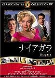 ナイアガラ [DVD] FRT-179 画像