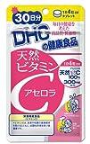 天然ビタミンC[アセロラ] 30日分【栄養機能食品(ビタミンC)】