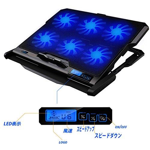 ICE COOREL ノートパソコン 冷却パッド ノートPCクーラー USBポート2口 LED搭載 タッチパネル 液晶ディスプレイ 6ファン 超静音ファン 超薄型デザイン 15.6インチまで対応