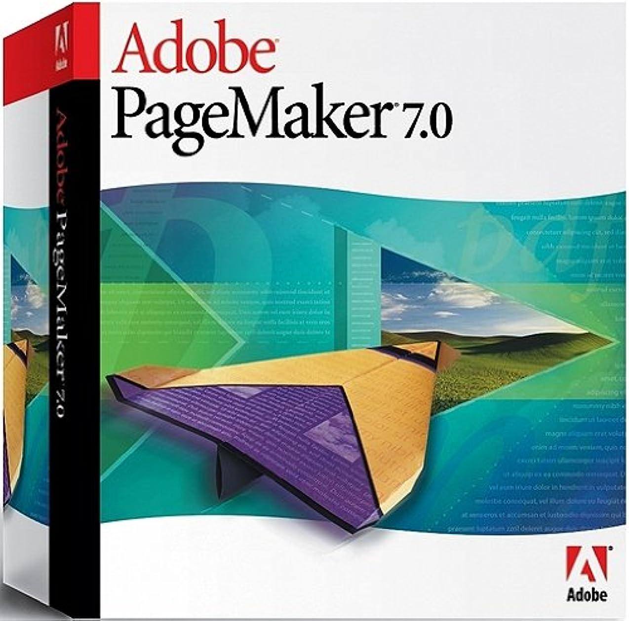 偽物直立誕生Adobe PageMaker 7.0 日本語版 Windows版