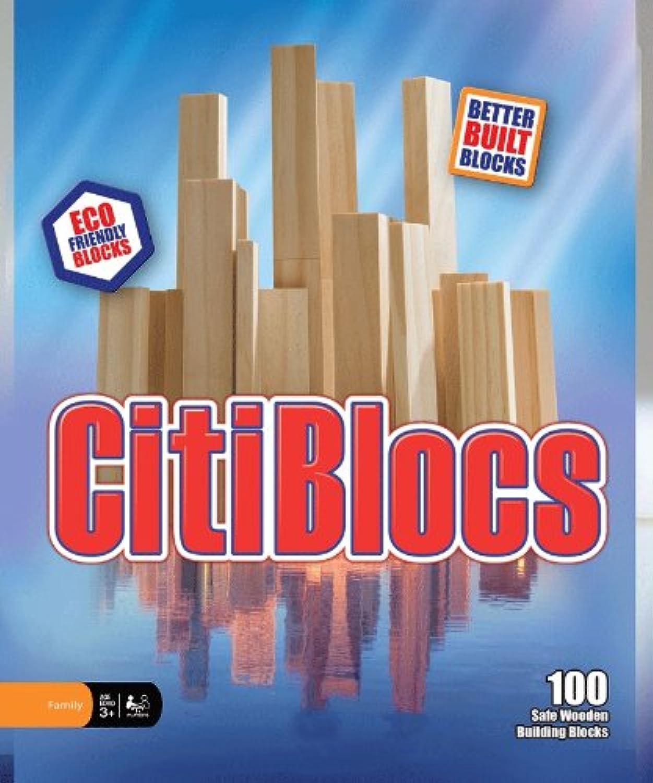 木製ブロック CitiBlocs シティブロックス ナチュラルカラーセット100ピース