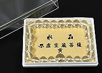 【干支守り本尊ブレス】8mm22玉水晶親梵字〔寅〕虚空蔵菩薩