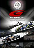 SUPER GT 2012 FUJI SPRINT CUP [DVD]