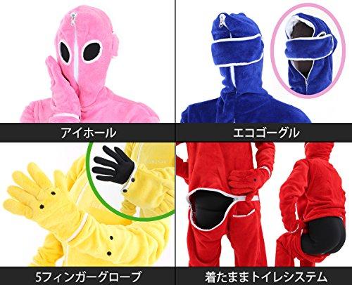 BIBILAB(ビビラボ) 人型寝袋 フリース EH-RED-M 【ニュータイプ着る毛布】