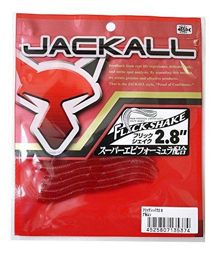 JACKALL(ジャッカル) ワーム フリックシェイク 2.8インチ アカムシ