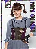 HKT48 公式トレカ しぇからしか! ポケットスクールカレンダー 【穴井千尋】