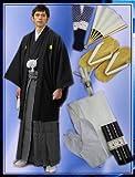 成人式&卒業式&結婚式に男物紋付羽織袴あとは着るだけフルセット黒