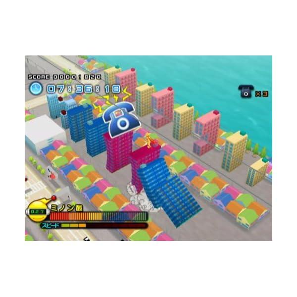 GO! GO! ミノン - Wiiの紹介画像9
