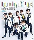 2.5次元アイドル応援プロジェクト「ドリフェス!」Documentary of DF Project [Blu-ray] 画像