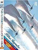 ブルーインパルス2012サポーター's DVD / 航空自衛隊ブルーインパルス (出演)