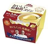森永乳業 おいしい 低糖質 プリン カスタード 10個 (1 個当たりの糖質 3.6g)