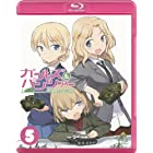 ガールズ&パンツァー 5 (特装限定版) [Blu-ray]