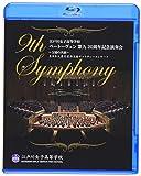 ベートーヴェン:第九 20周年記念演奏会~父娘の共演~(Blu-ray Disc)