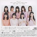 三回目のデート神話/ふわり、恋時計(初回生産限定盤SP)(DVD付)(特典なし) 画像