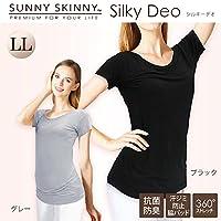 SUNNY SKINNY サニースキニー シルキーデオ LL ブラック【人気 おすすめ 】
