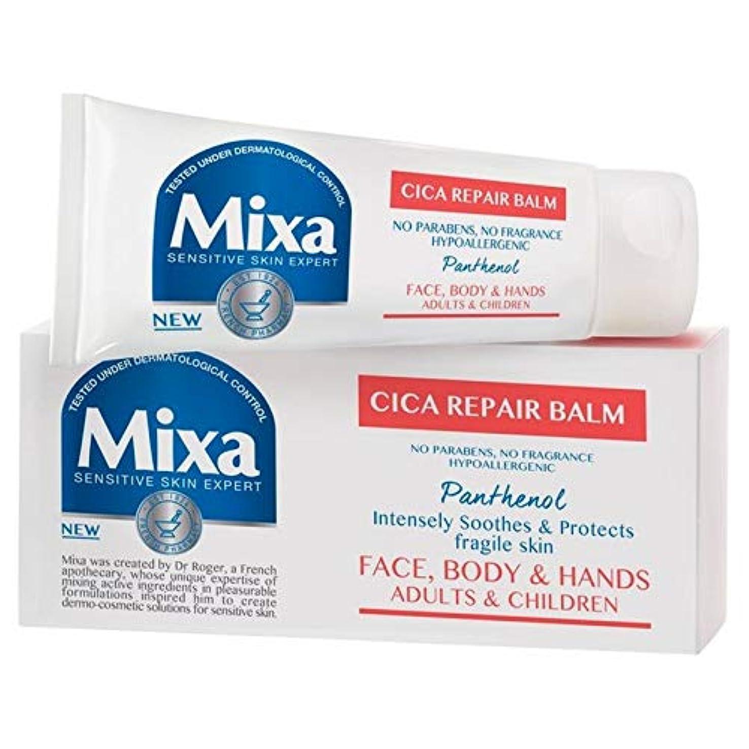 パスタ地震不利益[Mixa] Mixa Cicaクリームリペアクリーム50ミリリットル - Mixa Cica Creme Repair Balm 50ml [並行輸入品]