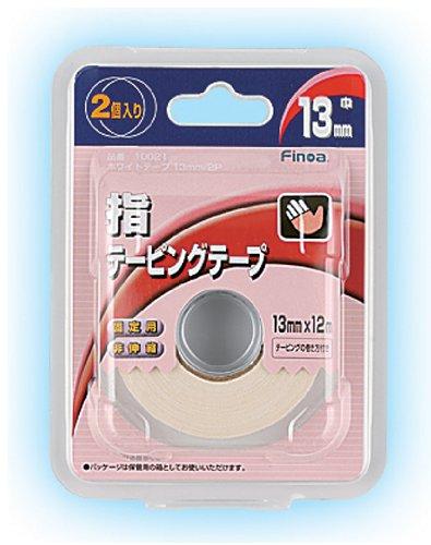 Finoa(フィノア) BPホワイトテープ13mm(8個セット)