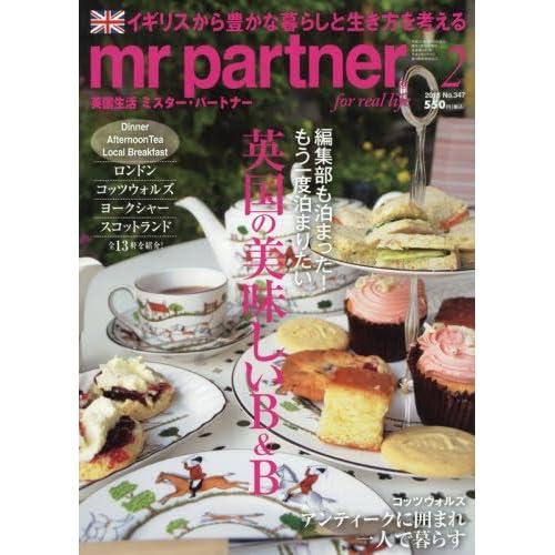 ミスター・パートナー 2018年 02 月号 [雑誌]