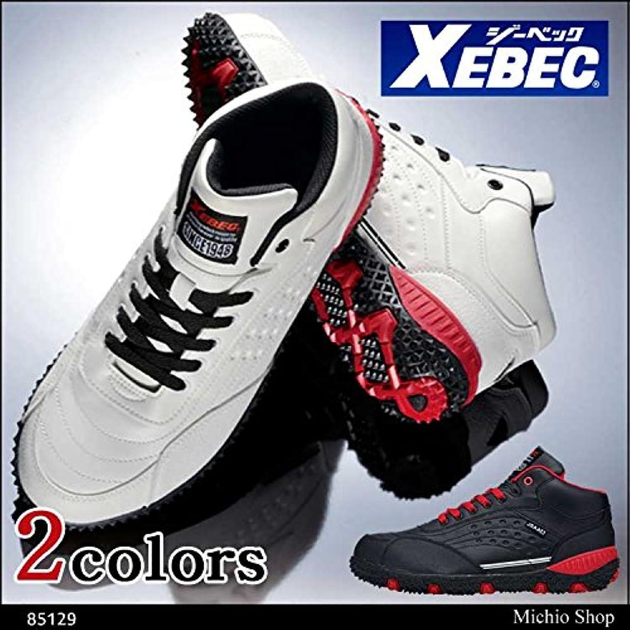 優しいジャベスウィルソンコードジーベック 安全靴 セフティシューズ 85129Color:90ブラック 25.5