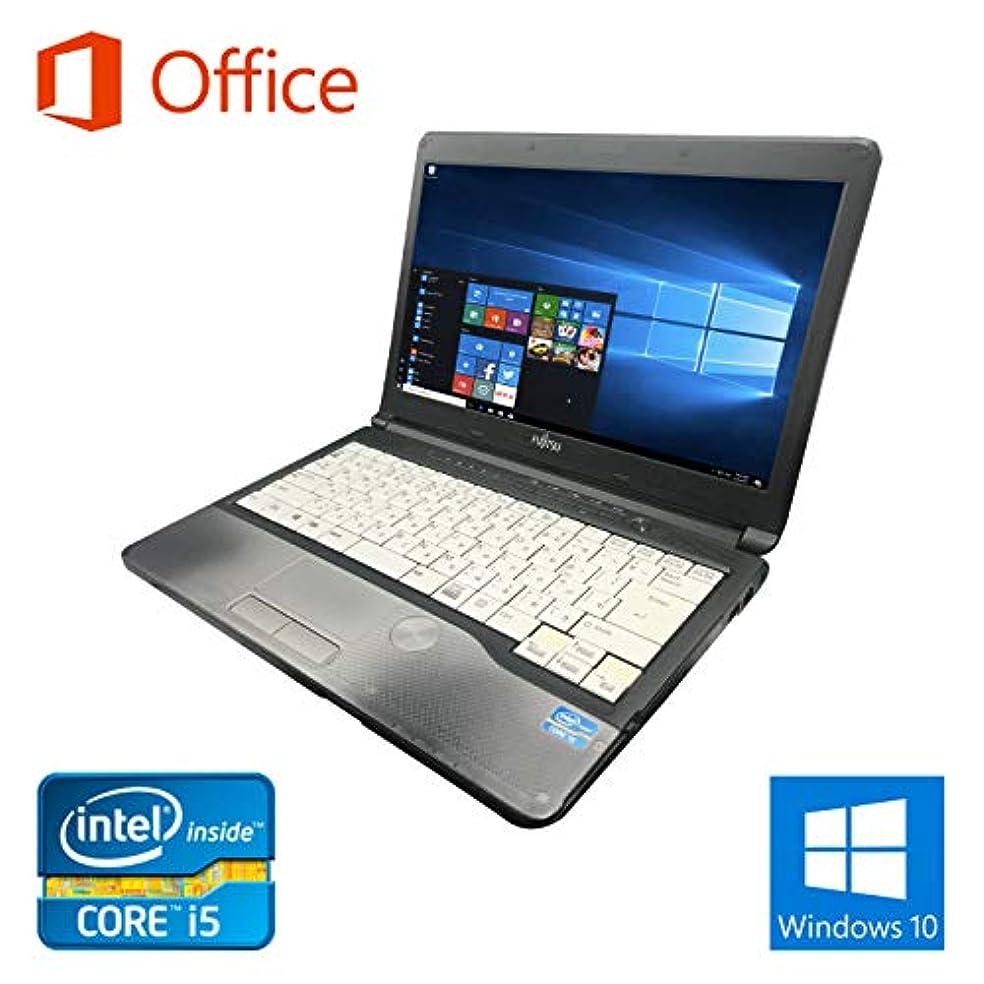 驚いたことにタワースリッパ訳あり【Microsoft Office 2016搭載】【Win 10搭載】富士通 S762/第三世代Core i5 2.5GHz/メモリ:8GB/HDD:250GB/DVDドライブ/SDポート/13インチ/USB 3.0/無線LAN搭載/中古ノートパソコン (HDD:250GB)