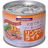 三育フーズ リンケッツ・ライト 190g×4個