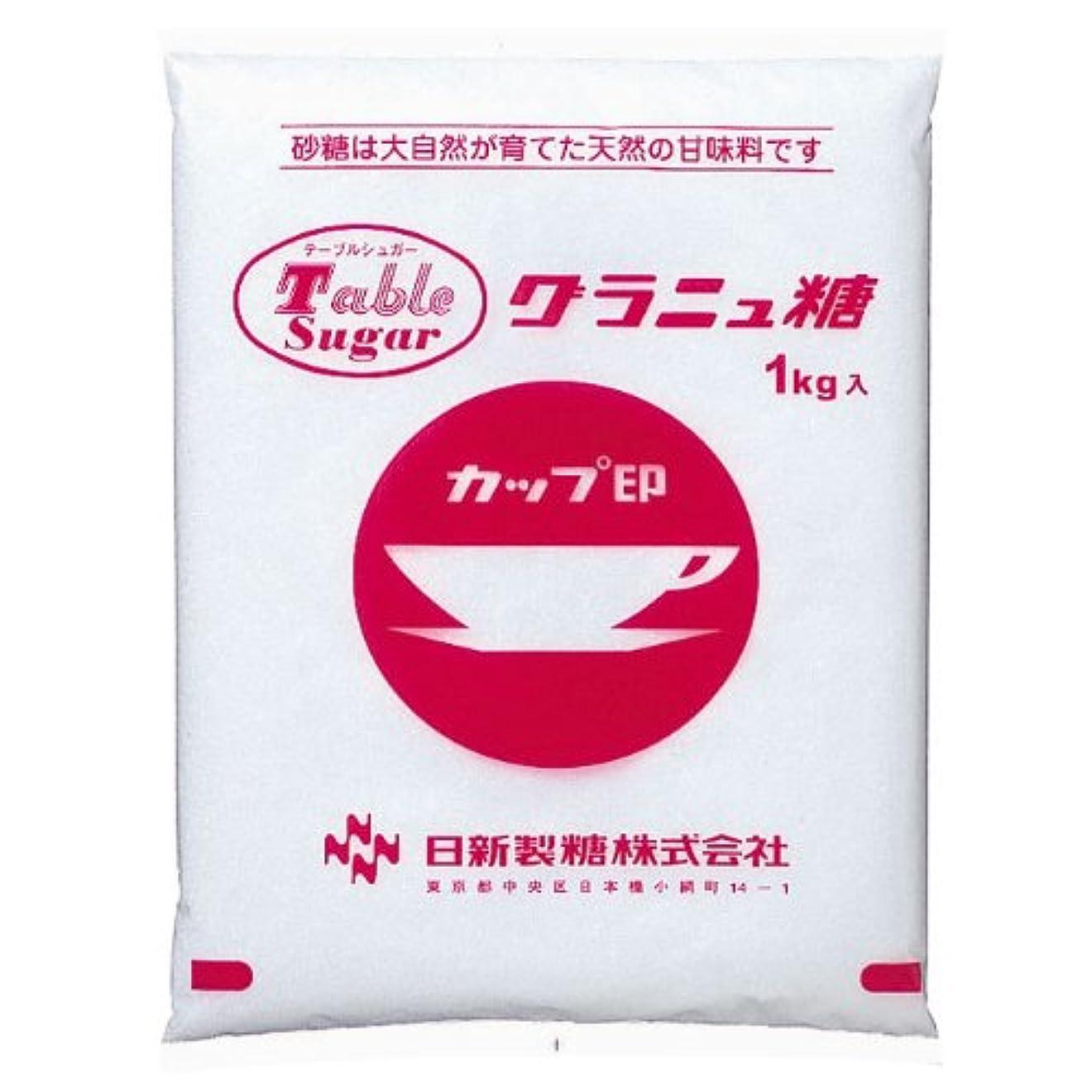 変更列挙する不健全グラニュ糖 (1kg)