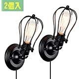 KIVEN 2個入り ブラケットライト工業系デザイン照明 コンセント式 ON/OFFスイッチ付き 角度調節可 コード 1.8m (電球別売り)(BD0211) …
