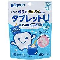 ピジョン 親子で乳歯ケア タブレットU ヨーグルト味 60粒【5個セット】