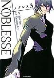 ノブレス NOBLESSE / Kwangsu Lee のシリーズ情報を見る