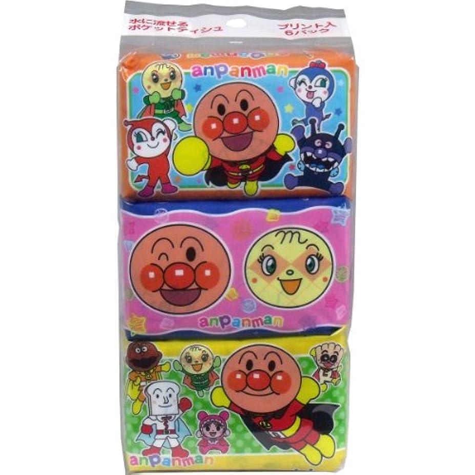 腹痛白雪姫細菌キャラクターポケットティッシュ アンパンマン 6P ×2セット