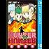 HUNTER×HUNTER モノクロ版 10 (ジャンプコミックスDIGITAL)
