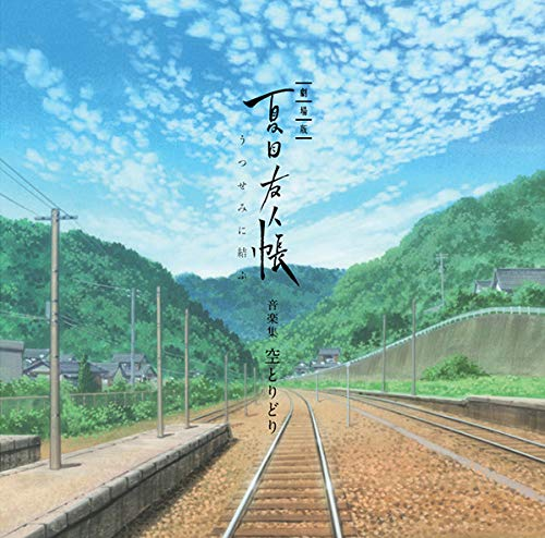 【Uru/remember】MVを解説!映画「夏目友人帳」とコラボした美しすぎる世界観に感動!の画像