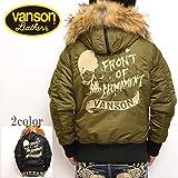 VANSON バンソン×クローズ WORST CRV-742 N-2B フライトジャケット ヴィンテージグリーン色 ミリタリージャケット T.F.O.A 武装戦線 バ..