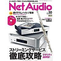 Net Audio(ネットオーディオ) Vol.30 (2018-04-21) [雑誌]