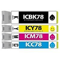 EP社用 IC4CL78 4色セット 互換インクカートリッジ【増量】【ICチップ付(残量表示機能付)】