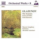 グラズノフ管弦楽曲全集第8集グラズノフ「四季」「バレエの情景」