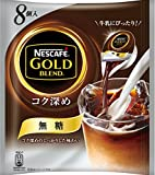 ネスカフェ ゴールドブレンド コク深め ポーション 無糖 8個