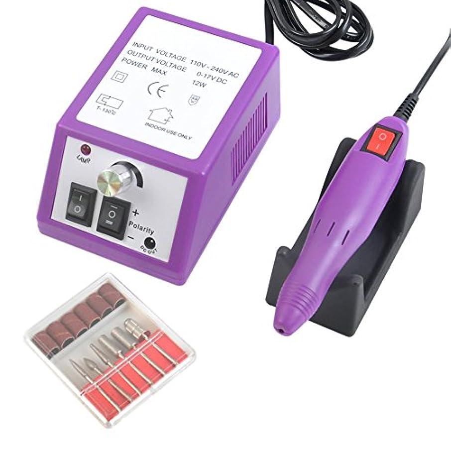 ワイプチートゴネリルDecdeal 電気ファイルマシン ファイルポリッシャー マニキュアキット ネイルサロンツール