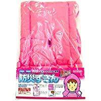 サンフレイムジャパン 防災頭巾 ピンク